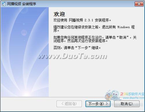 etvbook视频编辑软件下载