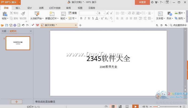 PowerPoint Viewer 2010下载