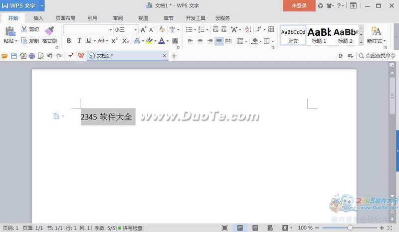 PowerPoint Viewer 2010下载