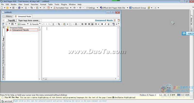 AML Pages(文件处理)下载