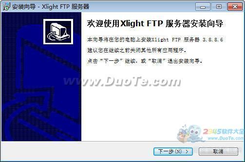 Xlight FTP server(FTP服务器)下载