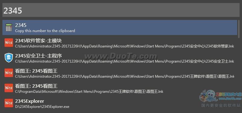 Wox(桌面快速启动软件)下载
