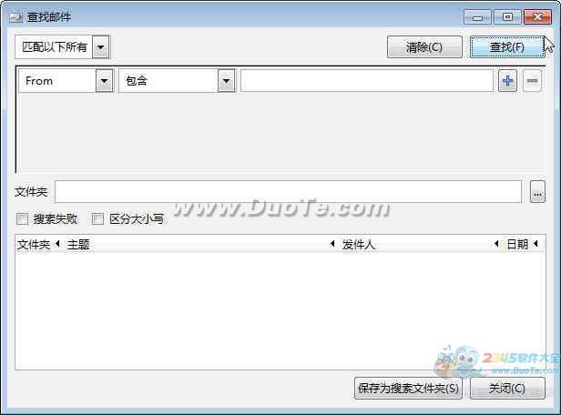 Sylpheed(Email客户端程序)下载