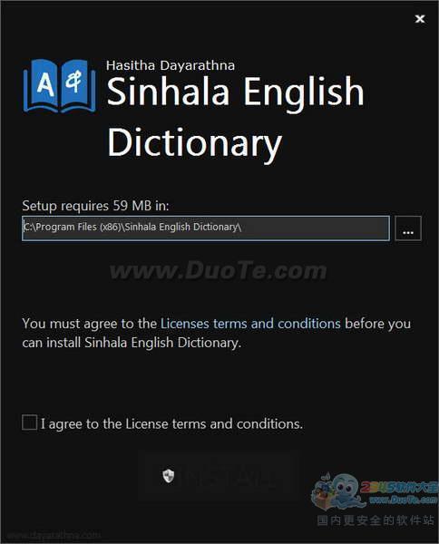 僧伽罗语翻译软件(Sinhala-English Dictionary)下载