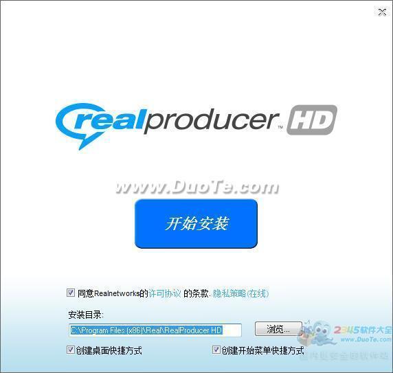 RealProducer HD下载