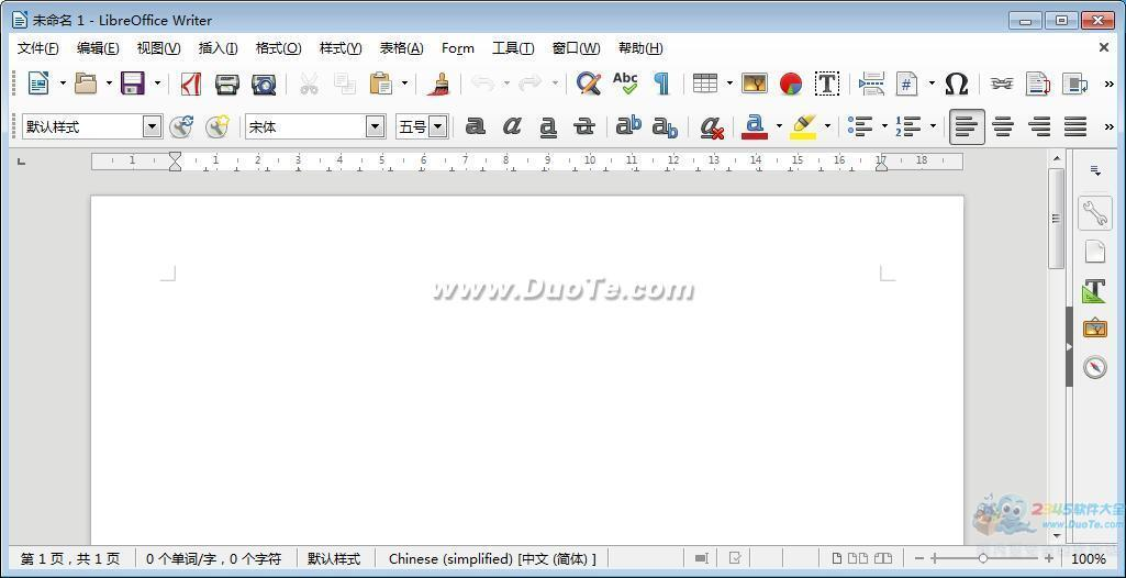 LibreOffice 32位下载