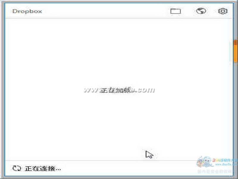 Dropbox(网络硬盘)下载