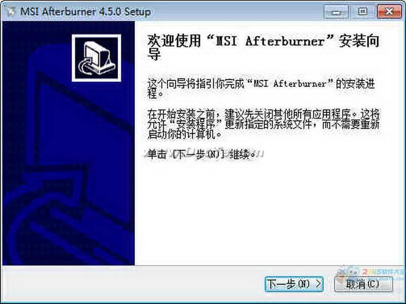 MSI Afterburner下载