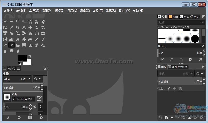 GIMP 开源图像处理下载