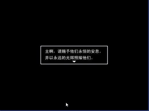 无伴奏安魂曲中文版