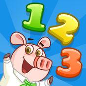 2-6岁宝宝数学训练