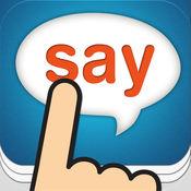 Tap & Say  (外语旅行手册)