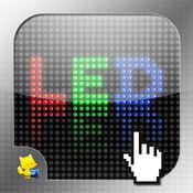 LED涂鸦软件