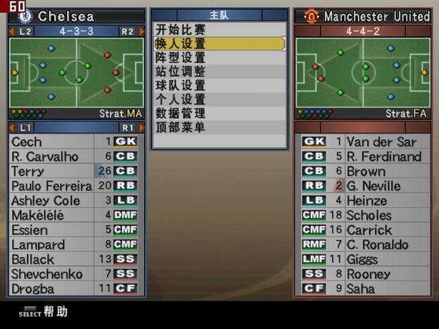 实况足球6