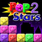 PopStars 2