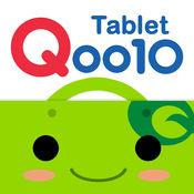 Qoo10 趣天 for iPad