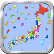 日本地图拼图