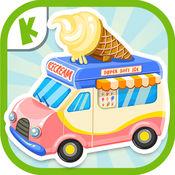雪糕车-儿童教育拼图�