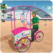 冰淇淋海滩人3D