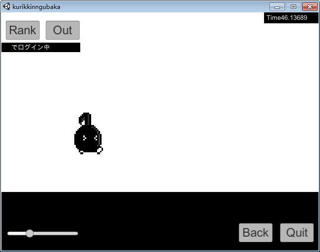 免费做视频音符跳动软件