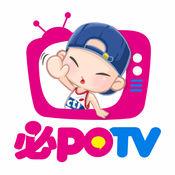 必Po TV