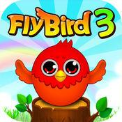 飞奔的小鸟HD (Fly Bird)