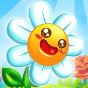 向日葵(SunFlowers)