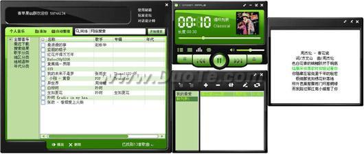 可下载专辑封面的青苹果音乐播放器
