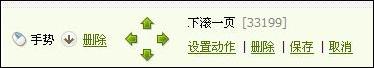 """傲游新""""玩""""法,更炫更个性"""