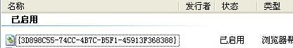 MYIE 监控IE上网记录 MYSQL记录 有查询器 适用于网吧 或 公司使用