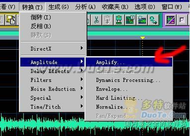Cool Edit Pro一些使用技巧