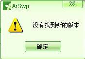 使用Windows清理助手应注意的一些问题