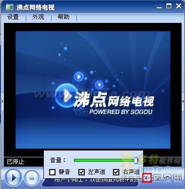 沸点网络电视软件功能技巧