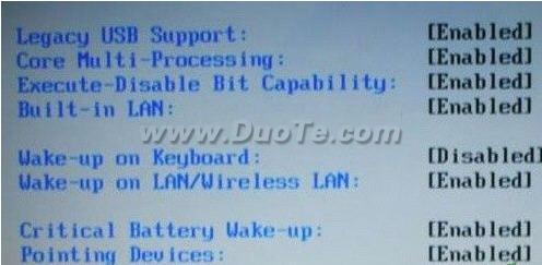 Windows7系统提高速之简单技巧:开启AHCI