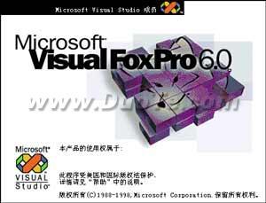 新手教程:教你用Visual FoxPro建立一张表