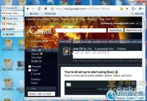 彰显个性 让Google Chrome标签竖排显示