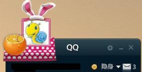 QQ概念版下载 打造完美尊贵的新体验