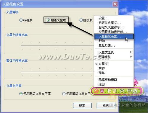 火星文另类玩法 为网络安全保驾护航