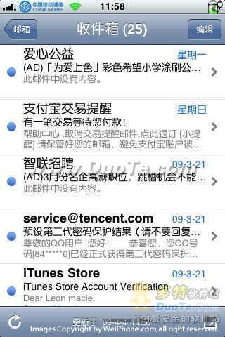 一步步教你用iPhone设置163邮箱