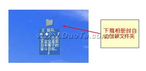 人人网的相册可以用人人桌面下载