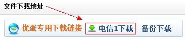 QQ空间签到模块改版--提供全部签到表情包