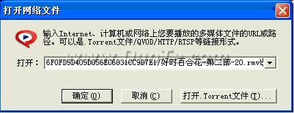 快播QvodPlayer基础使用教程