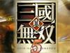 《真三国无双5》攻略电子书v1.0