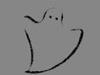 Ghost吃掉系统内存的奇怪案例