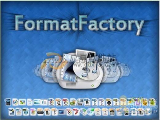 《格式工厂》视频、音频、图片完全解决方案!