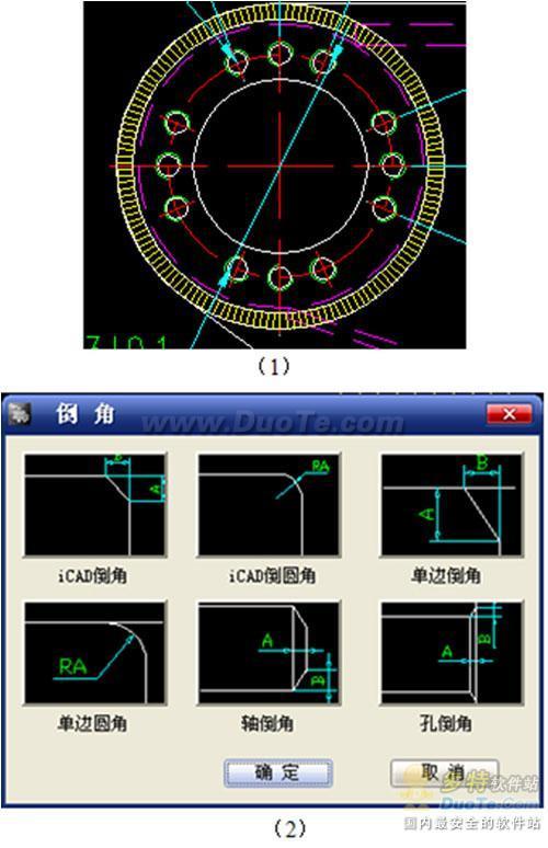浩辰CAD教程之机械摆动装置