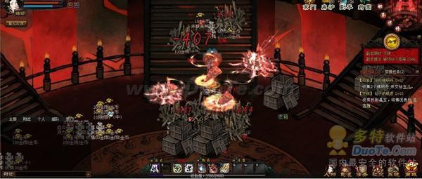 《魔道六宗》天机阁揭开游戏隐藏秘密