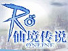 《RO仙境传说》德罗西行踪2长老兰伯特地点