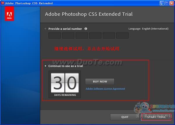 Adobe Photoshop CS5安装使用指南