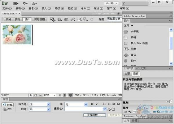 Dreamweaver中图片插入方法